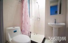 信德单身公寓精装低价出租