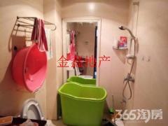 芜湖市鲁港大市场婚房急售+家电家具全丢+黄金楼层+全天采光+神房