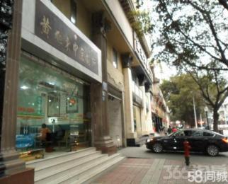 顺河公寓临街二楼门面紧急出售2100平适合多种经营