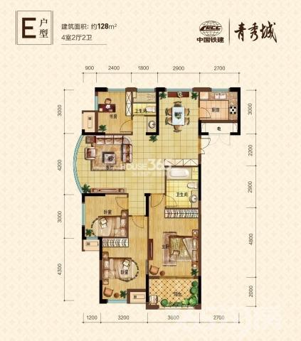 中国铁建青秀城全新房源出租(个人)