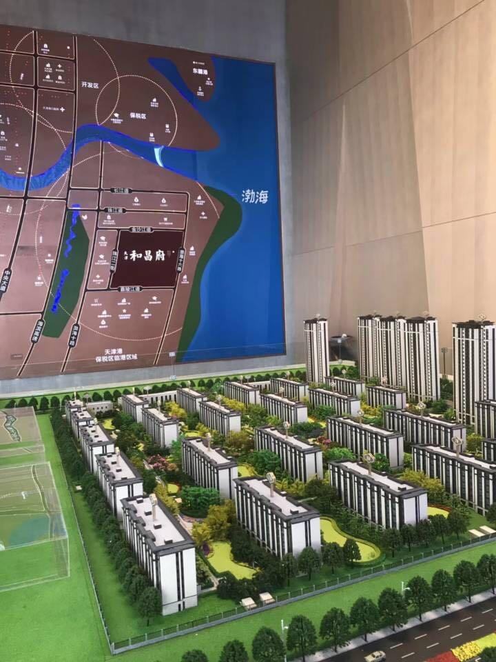 天津和昌府实景图