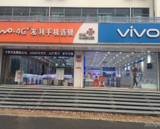 尧林仙居  门面房毗邻地铁7号线和商业综合体