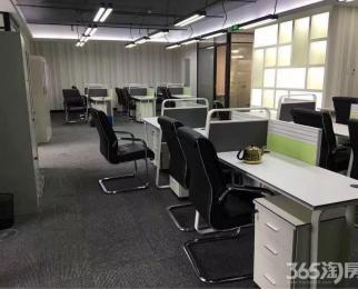 软件大厦地铁口 华博智慧园对面 得房率高 房型方正 闹中