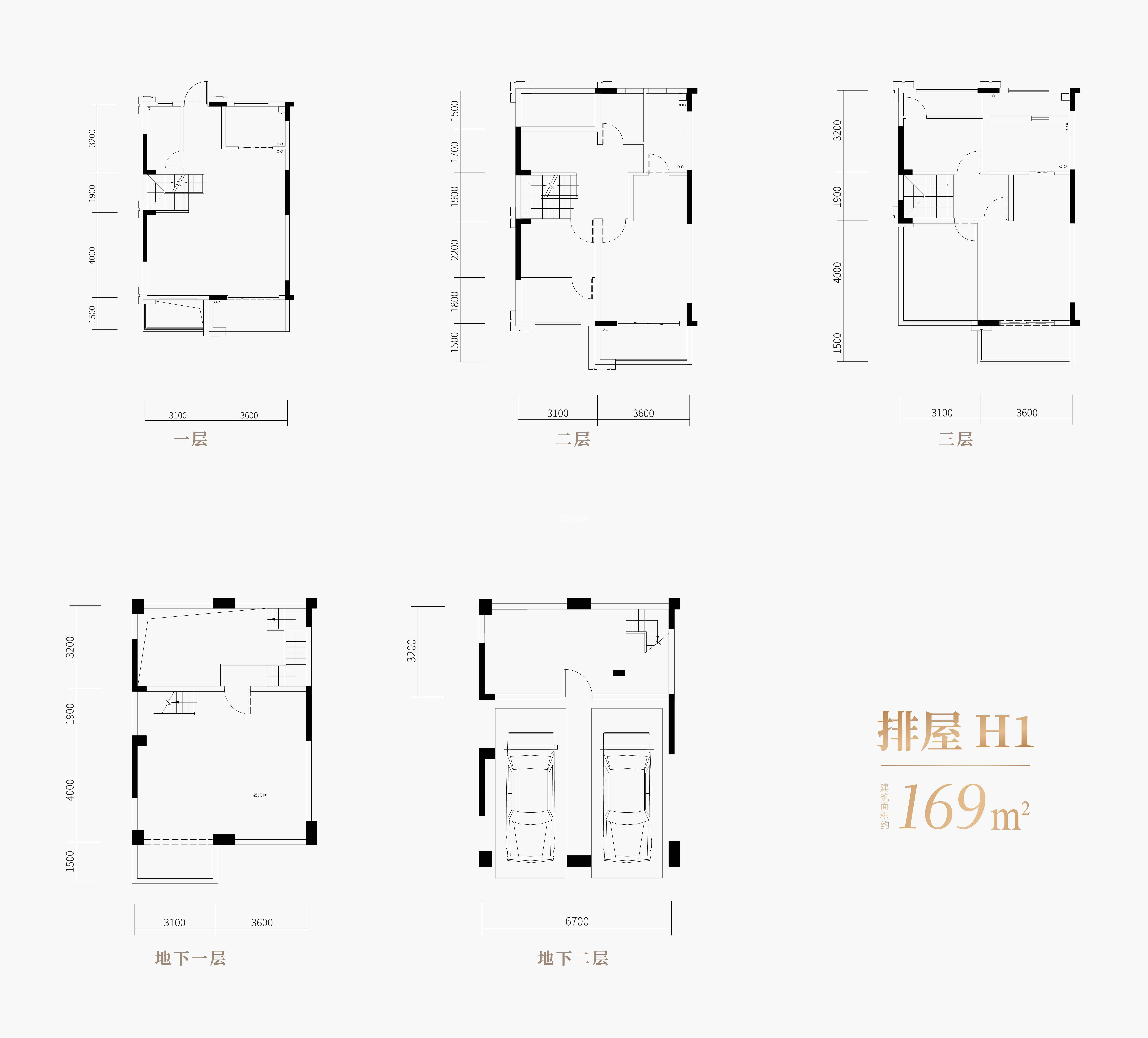 龙湖湘湖原著联排H1户型169方