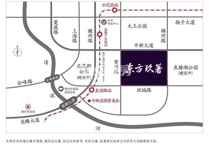 苏高新东方玖著交通图