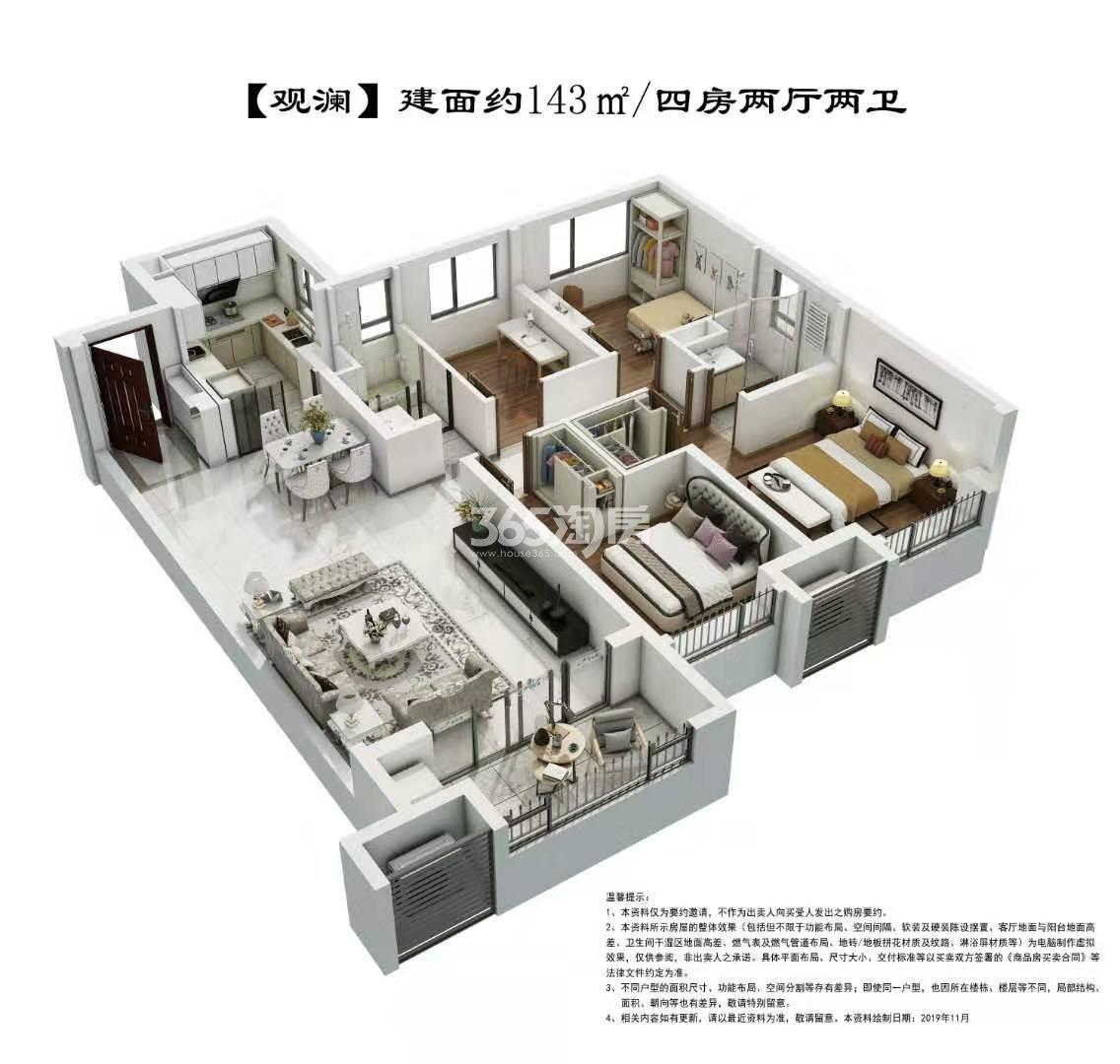 安宁碧桂园户型图