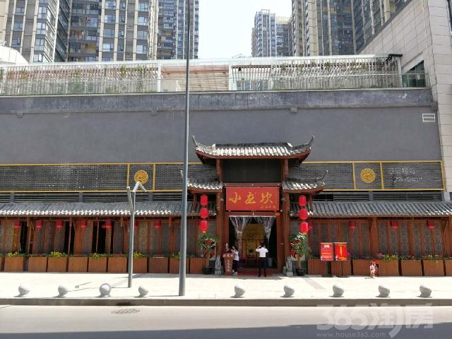 东二环《临街铺,租小龙坎》3条地/铁覆盖,独立产权