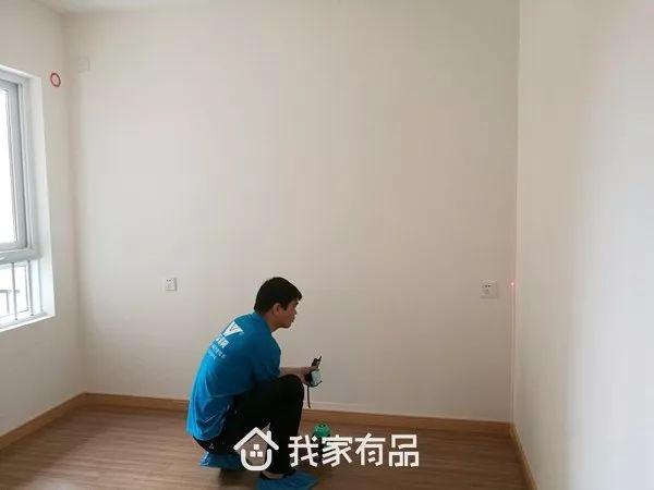芜湖|我家有品|公益验房|免费|网众验房