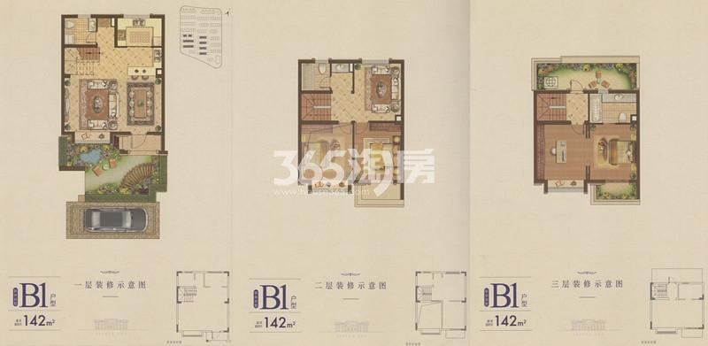 龙湖九里晴川142㎡御胜B1户型联排别墅