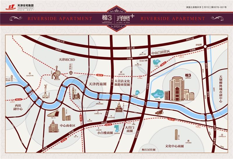 棉三理想+交通图