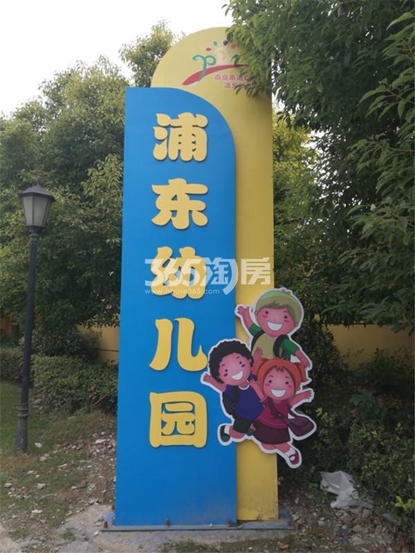 大华锦绣华城阅江山周边幼儿园(1.2)
