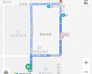 淮矿东方蓝海113平米整租毛坯