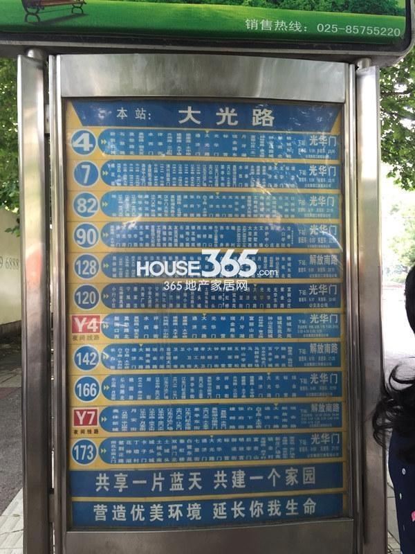 周边公交站台(6.25)