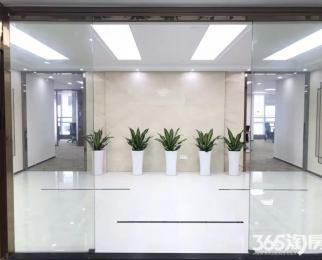 招商部 嘉业国际城 正对电梯精装落地窗 地铁口高性价比