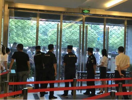 26日上午开门前的工商银行延中支行