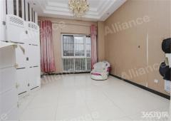 长江湾1号,小户型住宅,学区房,周边配套齐全,出行方便