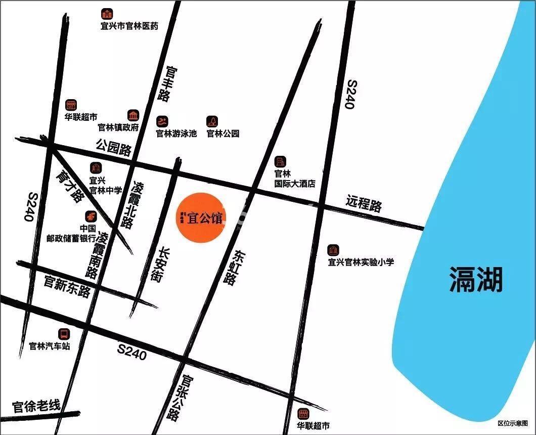 碧桂园宜公馆交通图