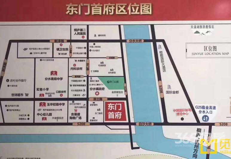 杭州免费看专车接送一线江景房不限购可落户