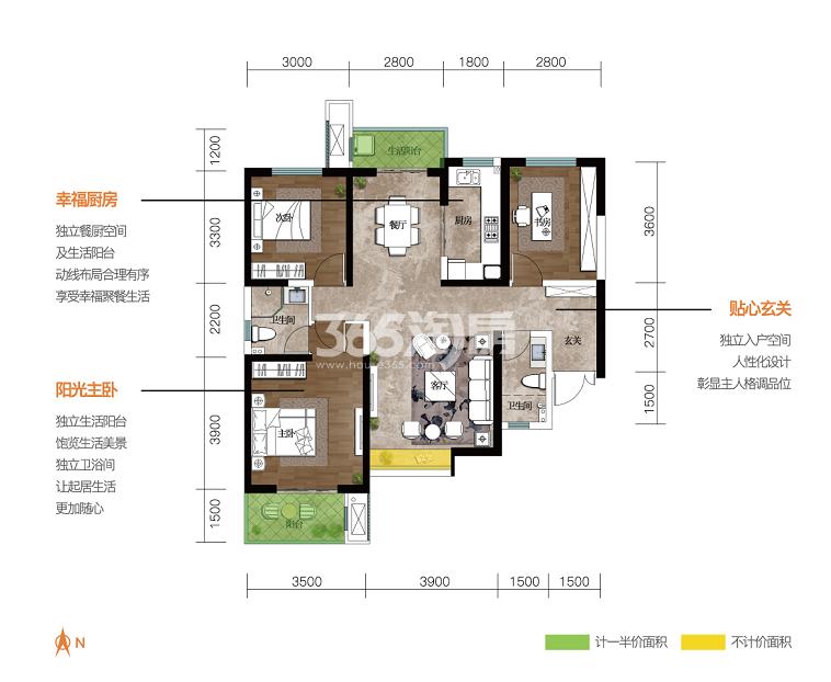 御锦城117㎡三室两厅两卫户型图