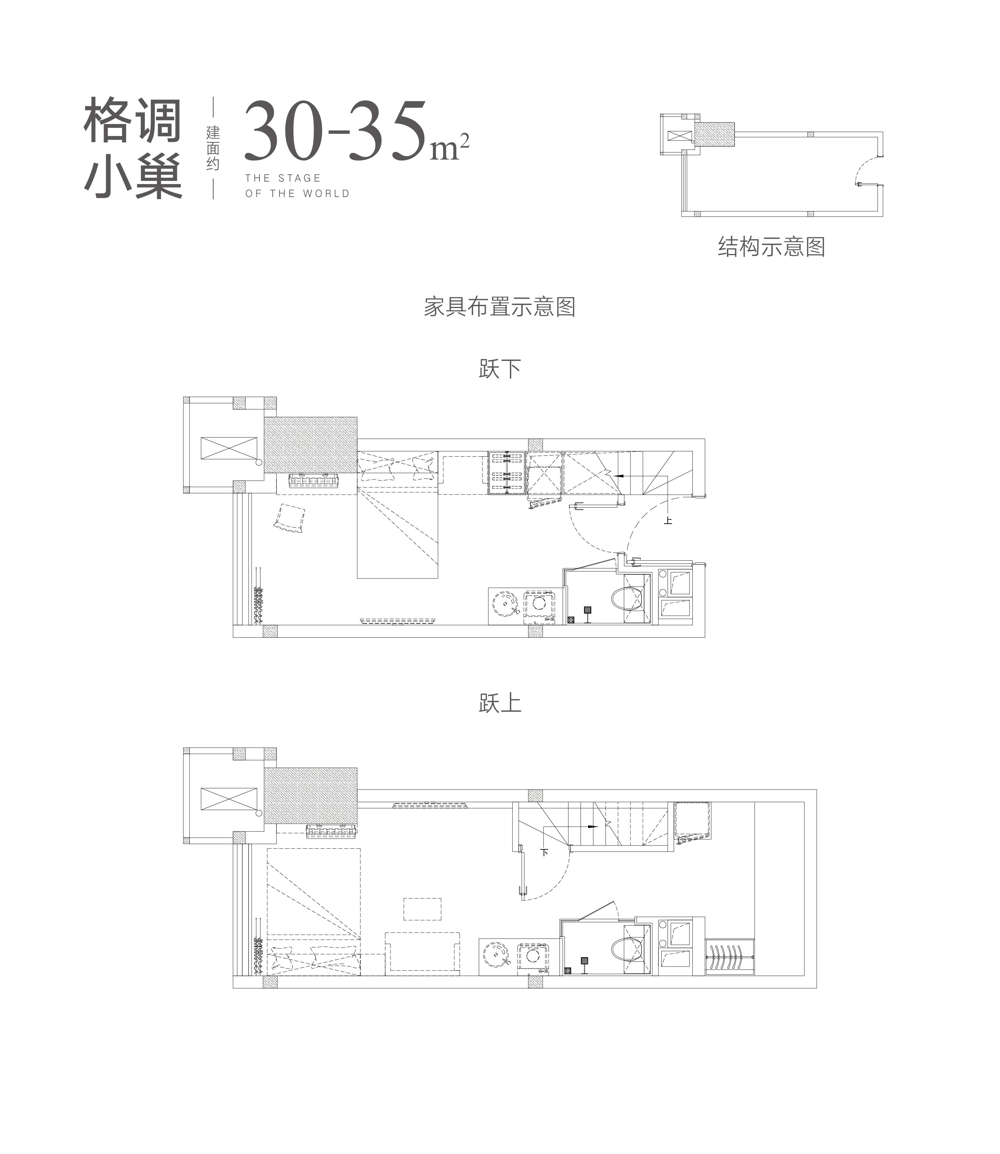 华熙LIVE·023户型图