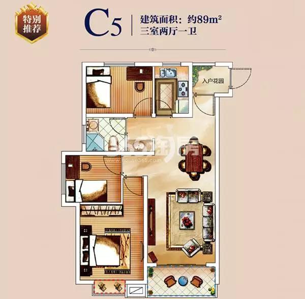 伟星玲珑湾藏岛89平3室2厅