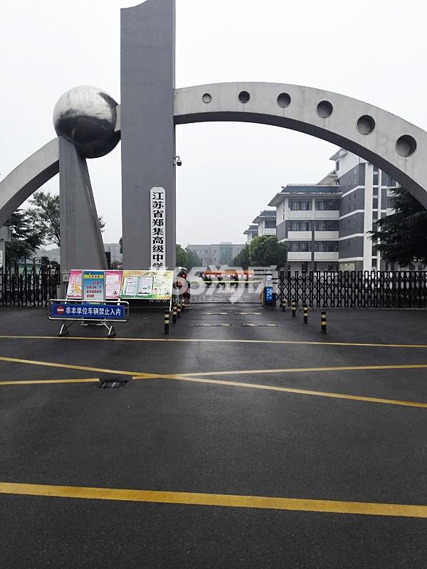 中梁首府项目周边学校 郑集中学实景图(10.17)