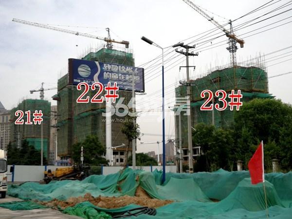 城置万锦城21#、22#、23#工地实景图(5.29)
