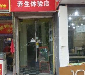 汉中门大街门面房出租8㎡整租简装