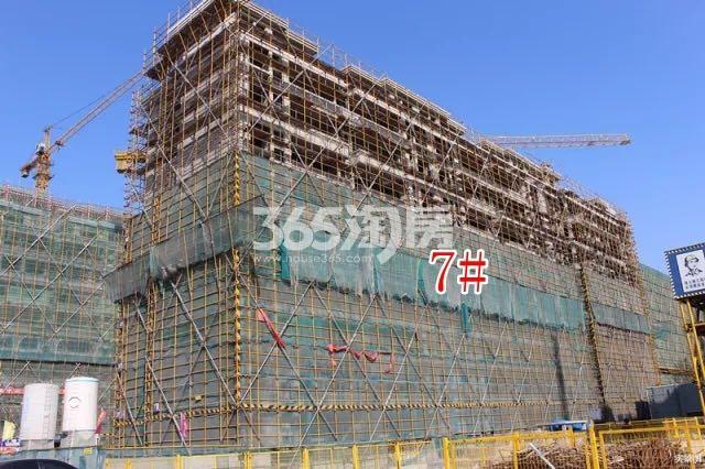 红豆首府二期7#楼小高层实景图(2018.3 摄)