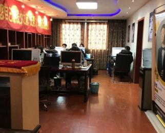 锦华大厦 1号线迈皋桥地铁口附近 精装写字楼 带办公家具