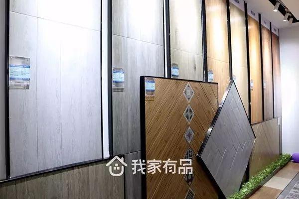 惠达瓷砖|芜湖家居|瓷砖