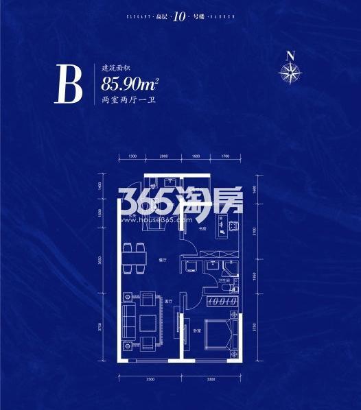 B户型 2室2厅1卫 85.9平米