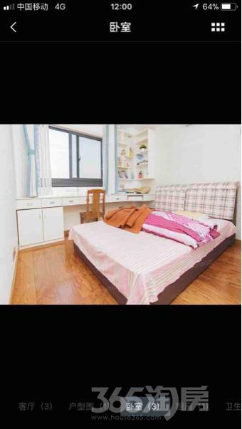 信达银杏尚郡3室2厅1卫96.73平米精装产权房