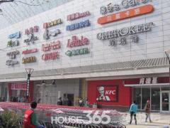 中环城紫荆公馆3室2厅