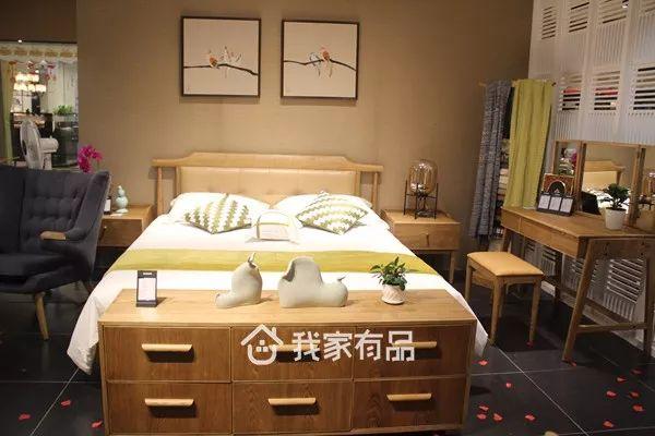 米夏家居|新中式|官帽床