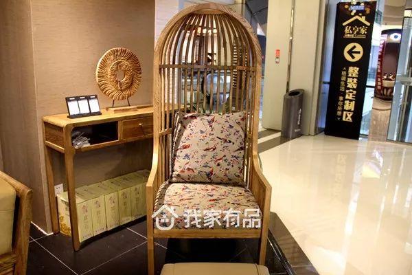 米夏家居|新中式|鸟笼沙发