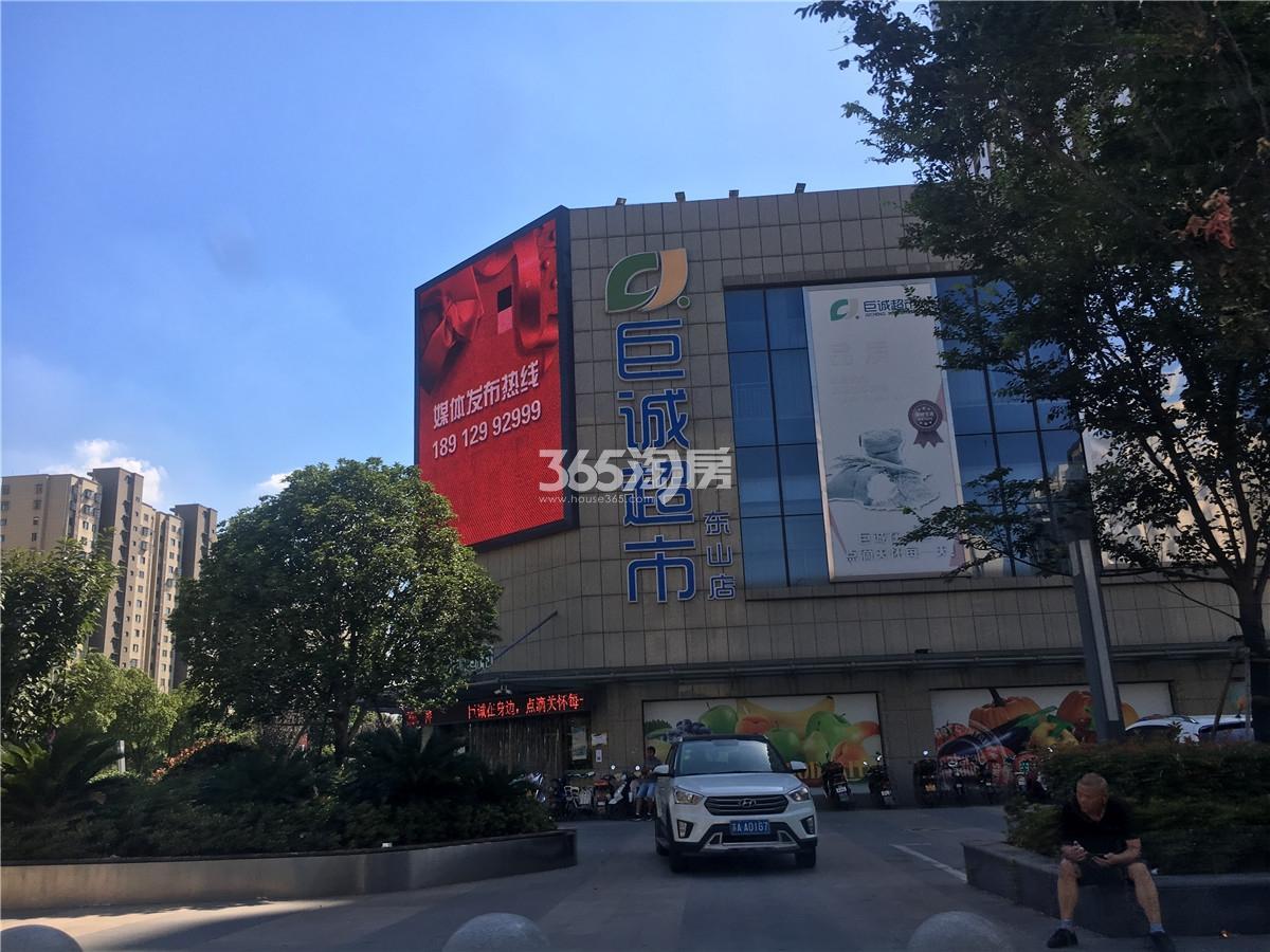 融侨观澜周边超市(9.6)