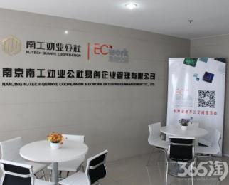南京工业大学创5平米合租简装