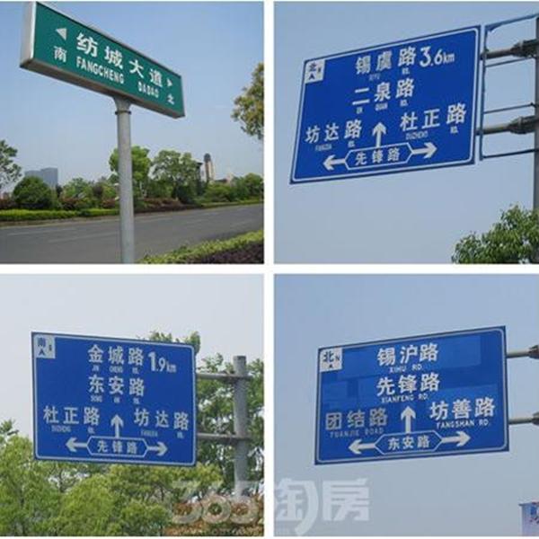 长泰国际社区周边主要道路