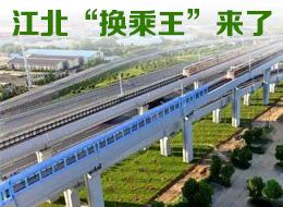 11号线一期预计12月份开工