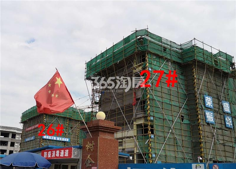 鼓楼紫云府项目工地26、27#楼实景图(3.27)