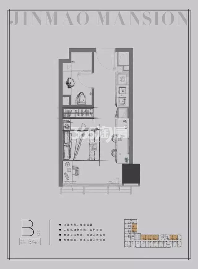 领寓A5(扬子江金茂悦)户型图