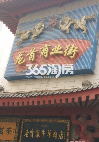 盛龙广场鸟瞰图