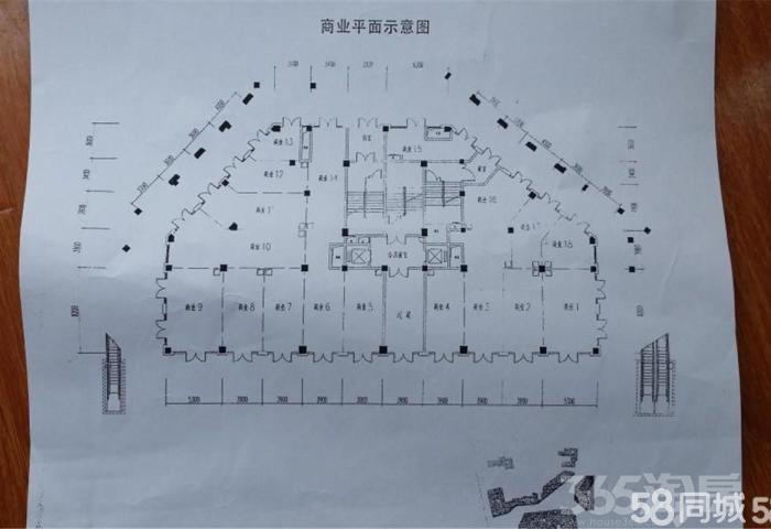 四川煤田光华之心30�O2015��营业中精装