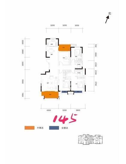 阳光城翡丽曲江洋房4室2厅2卫1厨145平户型