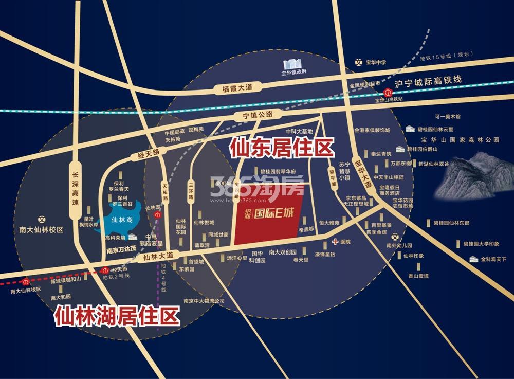 招商国际E城交通图