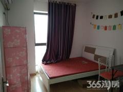 安粮qq公寓 三室一厅 ...