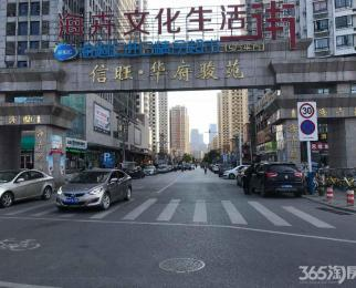 城市5米6挑高三室豪装地铁口78平140万楼层佳地铁口50中