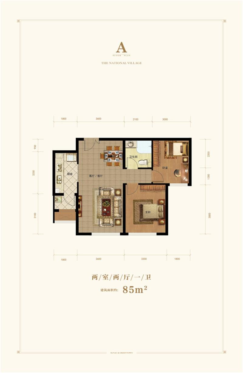 A户型 2室2厅1卫 85平米