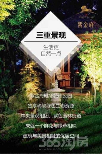 京西南高品质社区。价值洼地,投资首选